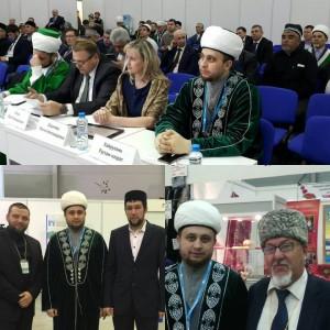 ДУМ РТ принимает участие в работе VI межрегионального форума «Мусульманский мир»