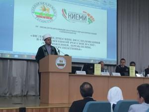 Заместитель муфтия РТ принял участие в Международном симпозиуме в Казани