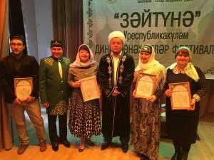 В Бугульме  состоялся межрегиональный фестиваль мусульманских песнопений «Зайтуна»