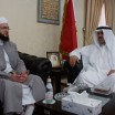 The mufti of Tatarstan is on a working visit to the Kingdom of Bahrain