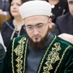 The mufti of Tatarstan participated in the first meeting of new consist of the Public Chamber of RT