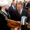 Mufti of Tatarstan Kamil hazrat Samigullin made a speech at the meeting of Ministry of Education and Science of Russia