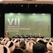 The VII congress of the Muslim religious board of RT was held in Kazan