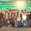 Hafizes of Quran from Tatarstan took part in inter-regional competition in Perm