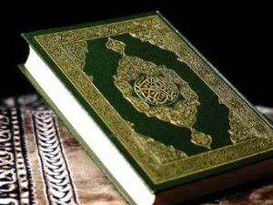 In four mosques of Kazan will help to learn the Quran by heart