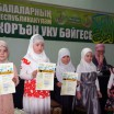 In Naberezhnye Chelny for the 19 time was held a contest on reading Quran