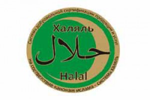 Large Halal fair will be held in Baltasi
