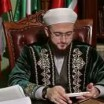"PH ""Huzur"" launched a project ""Fatwas of mufti of Tatarstan"""