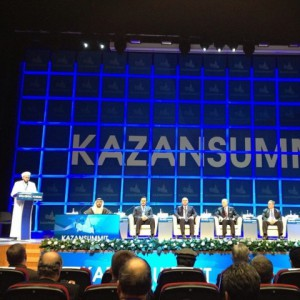 The Mufti of Tatarstan opened Kazasummit 2013 with reading the Holy Quran