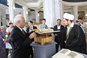 The unique edition of the Quran - a gift for the Kazan Kremlin