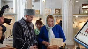 Токиода басылган Коръән басмасын Ислам мәдәнияте музеена тапшырдылар