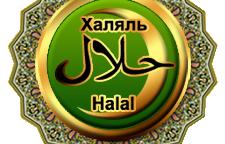 Халяль РТ