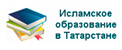Islamic education in Tatarstan