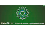 Halal Guide - Large Halal Directory Russia