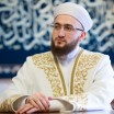 CONGRATULATIONS OF THE MUFTI OF TATARSTAN KAMIL HAZRAT SAMIGULLIN WITH THE ONSET OF HOLY MONTH OF RAMADAN