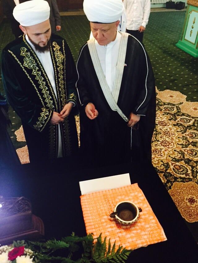 по мусульманское татарстану знакомство